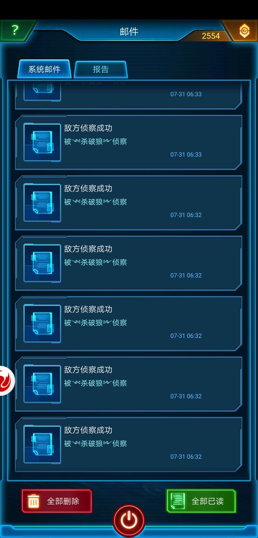 Screenshot_20190731_074740_com.jedigames.p16s.luobo.jpg