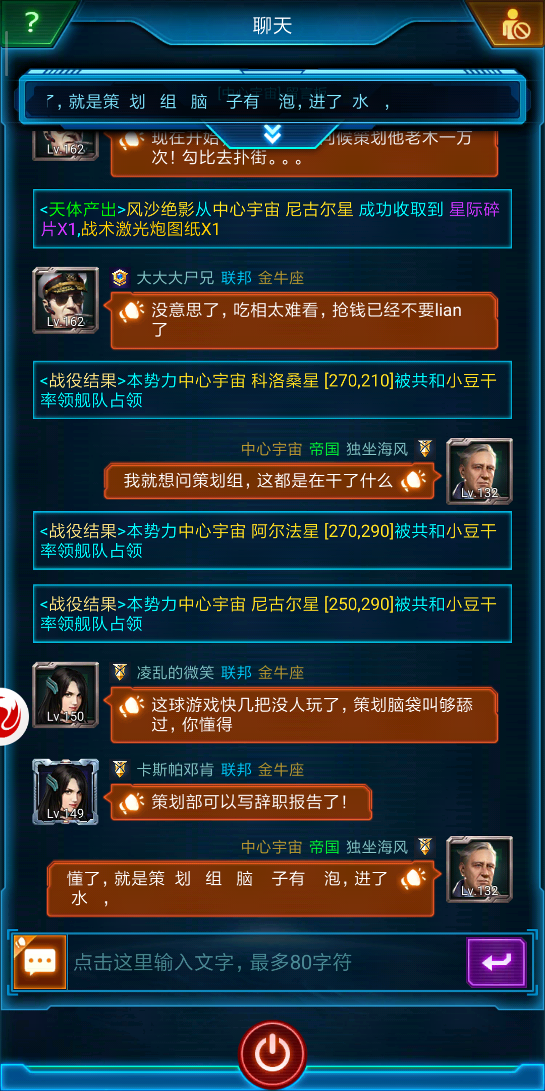 Screenshot_2019-08-01-11-11-12-381_com.jedigames.p16s.luobo.png