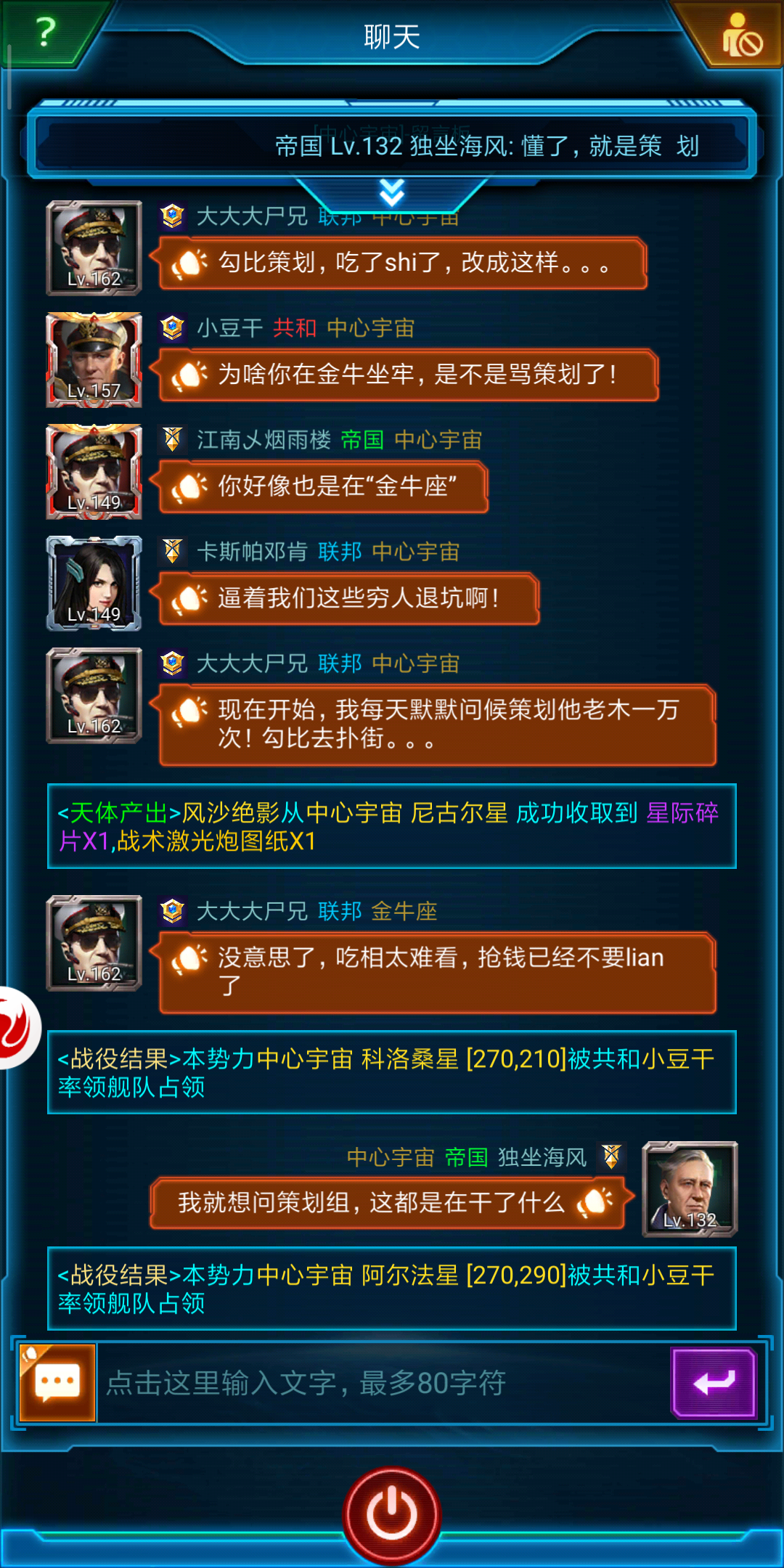 Screenshot_2019-08-01-11-11-08-477_com.jedigames.p16s.luobo.png