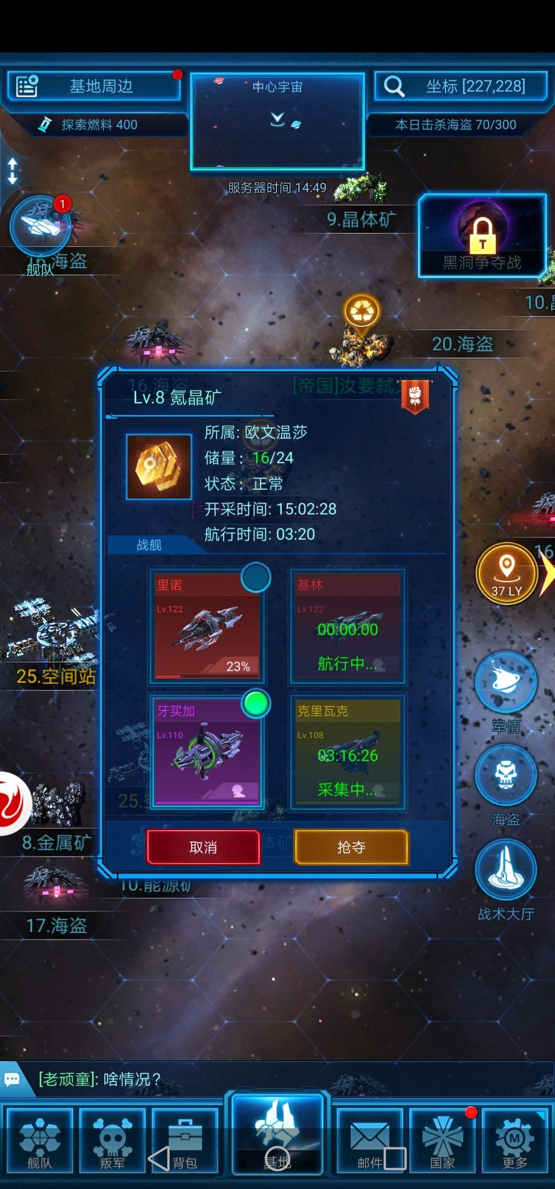 Screenshot_20190802_144945_com.jedigames.p16s.luobo.jpg