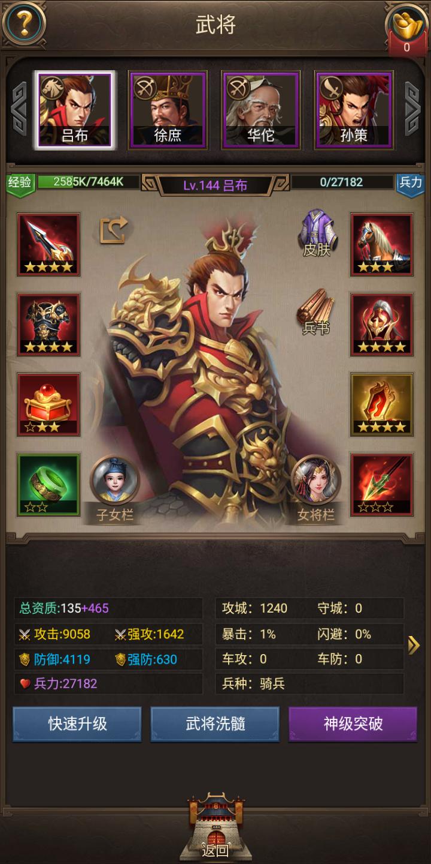 Screenshot_20190803-133758.png