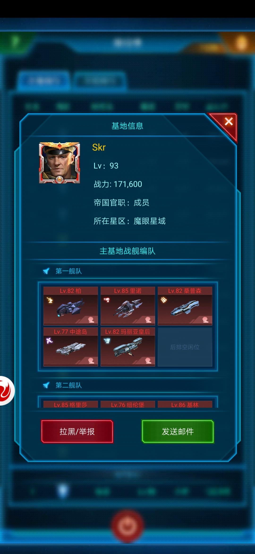 Screenshot_20190804_094309_com.jedigames.p16s.luobo.jpg