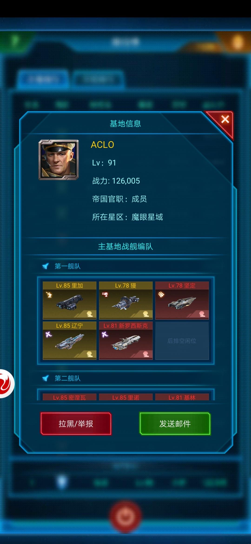 Screenshot_20190804_101750_com.jedigames.p16s.luobo.jpg