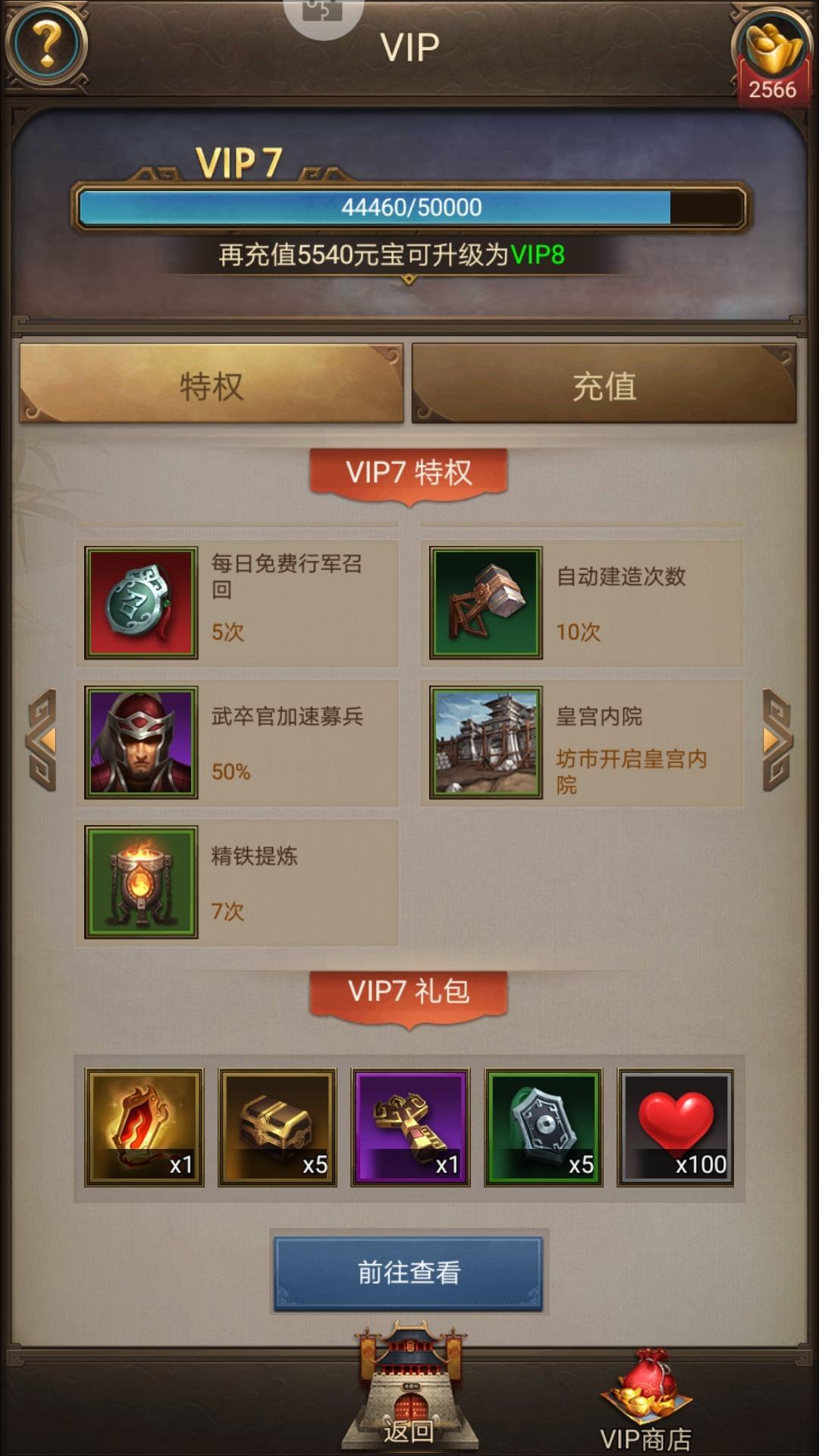 Screenshot_20190804-210039.jpg