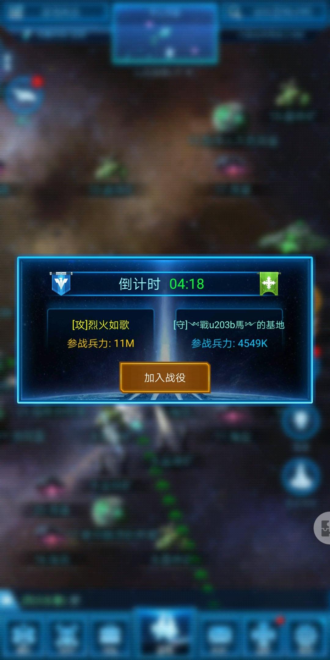 Screenshot_20190805-014454.jpg