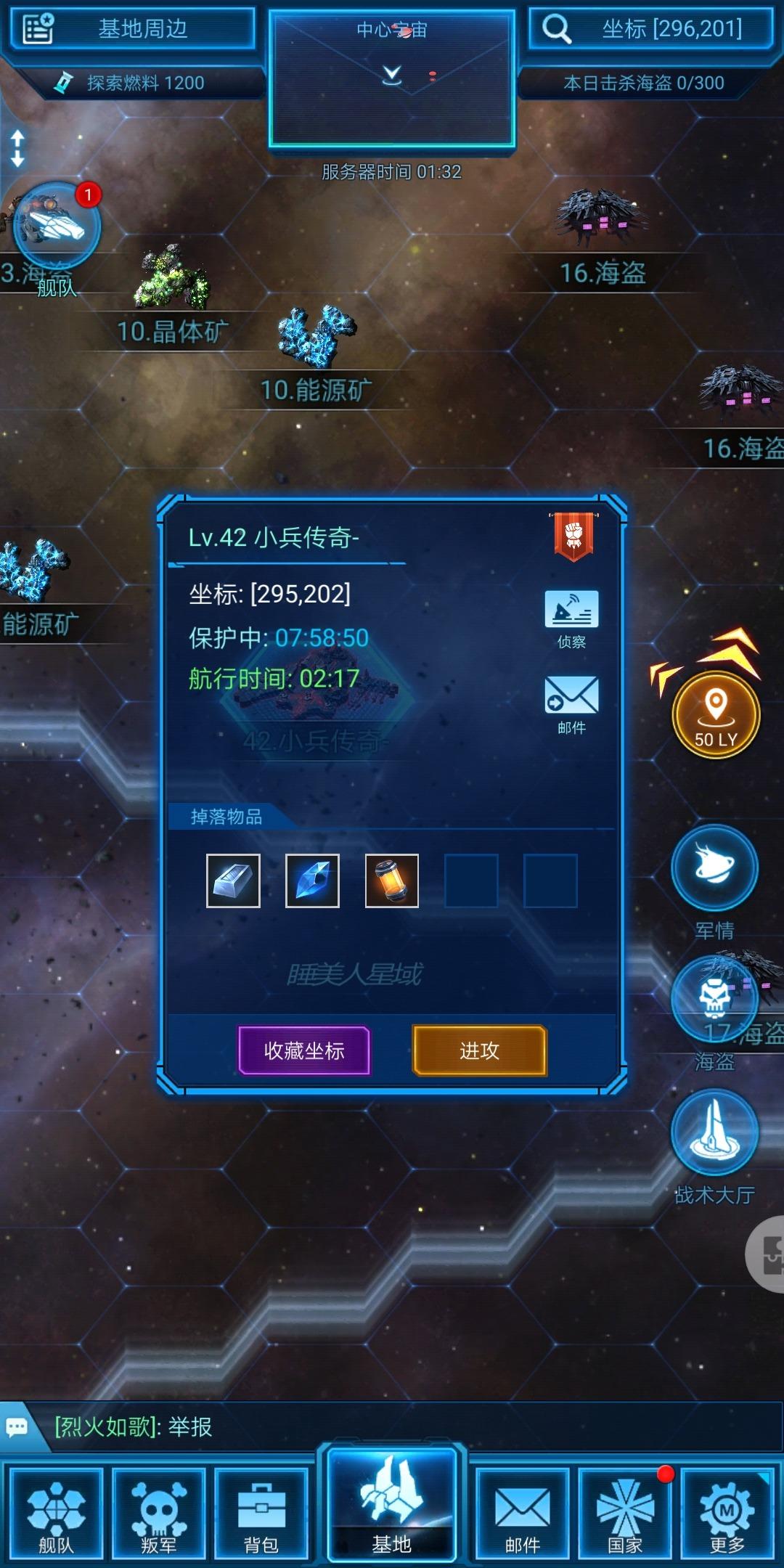 Screenshot_20190805-013221.jpg