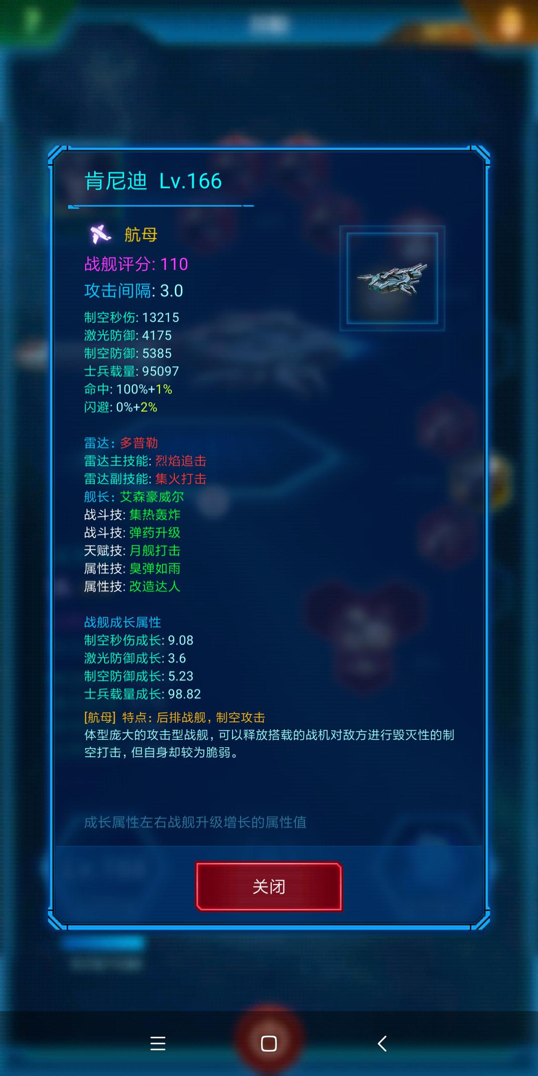 Screenshot_2019-08-05-16-34-15-789_com.tencent.tmgp.p16s.png