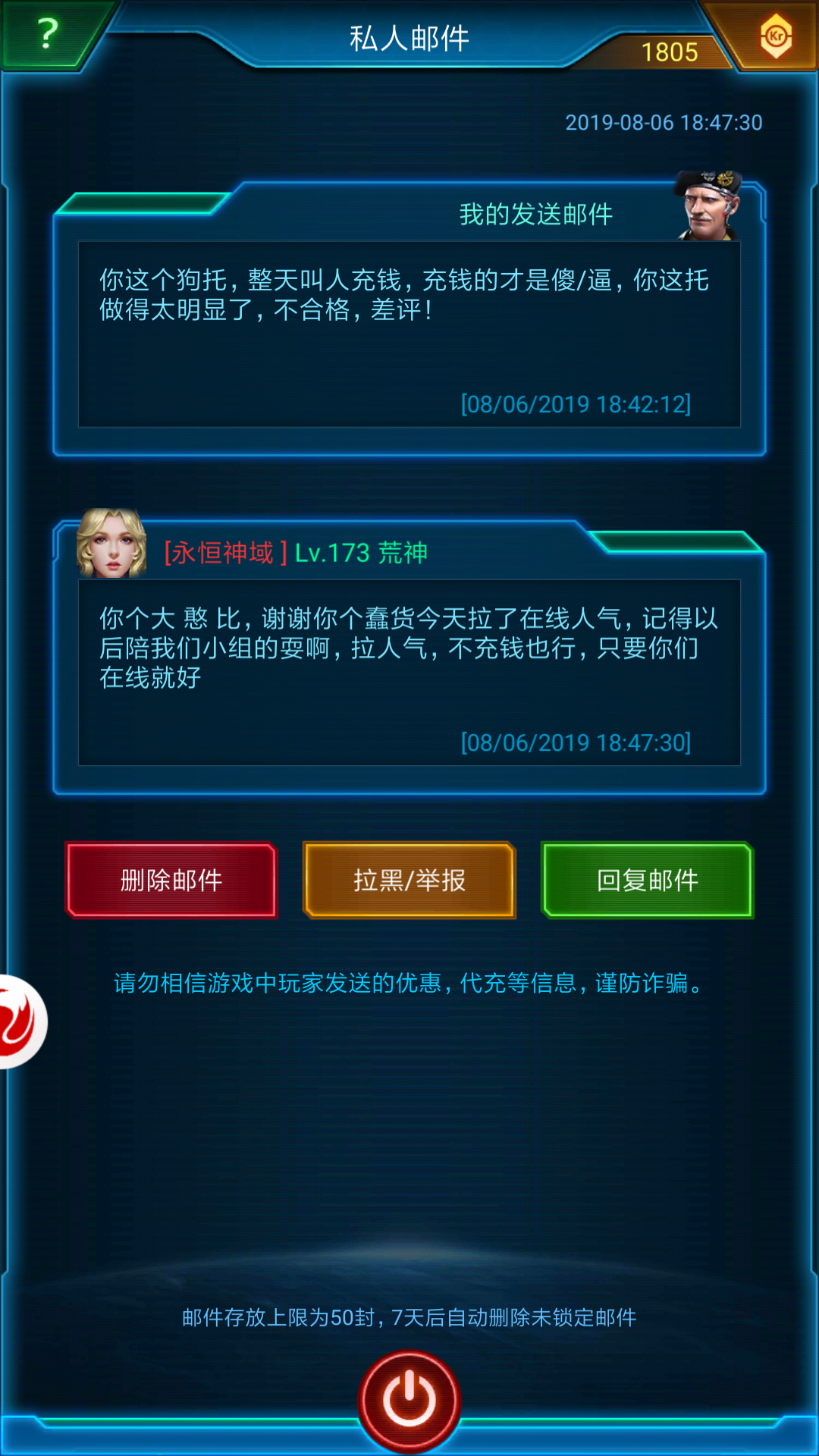 Screenshot_2019-08-06-18-48-00-660_com.jedigames.p16s.luobo.png