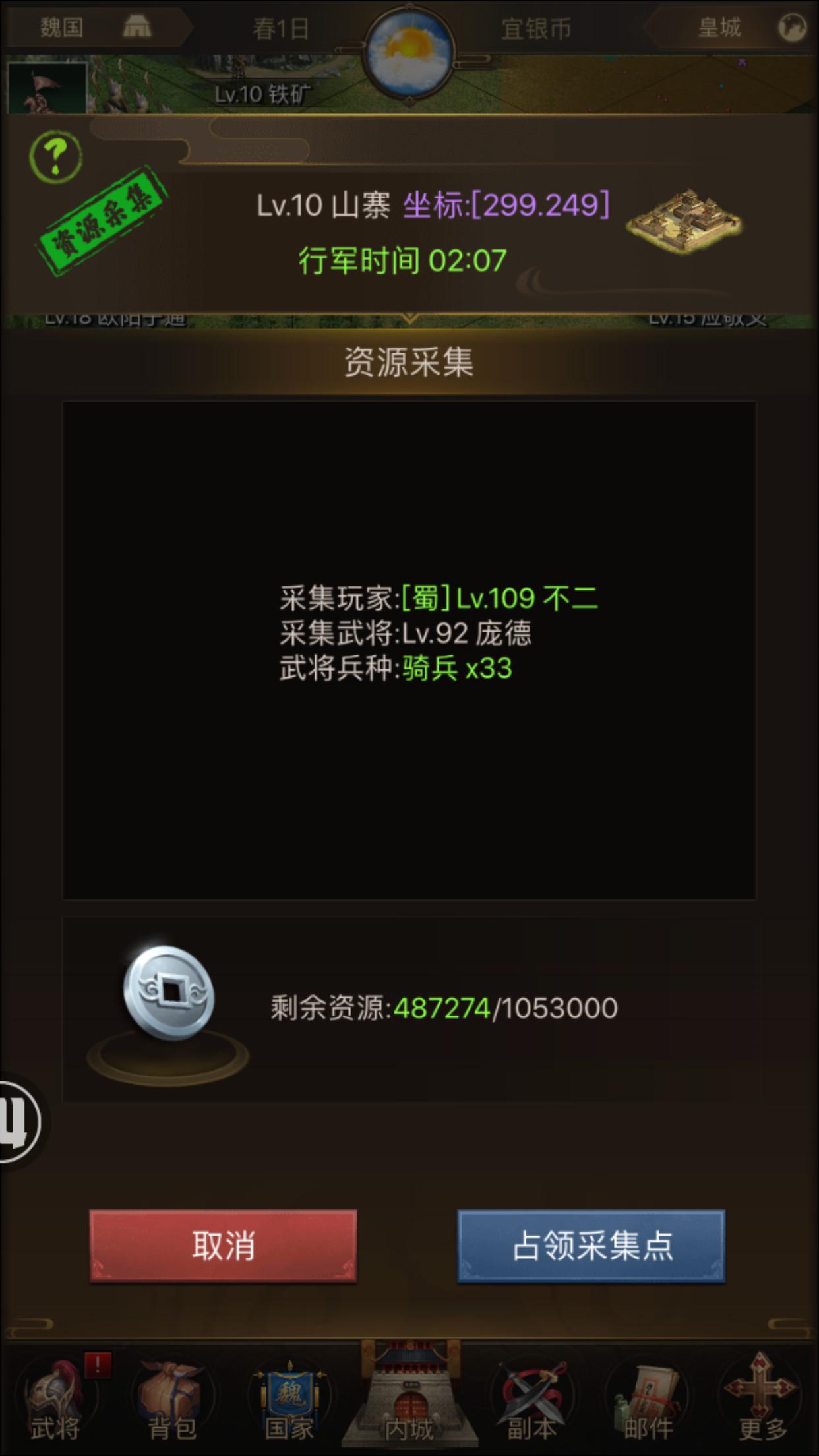 0205961F-E70F-45BD-B946-4568393E4288.png