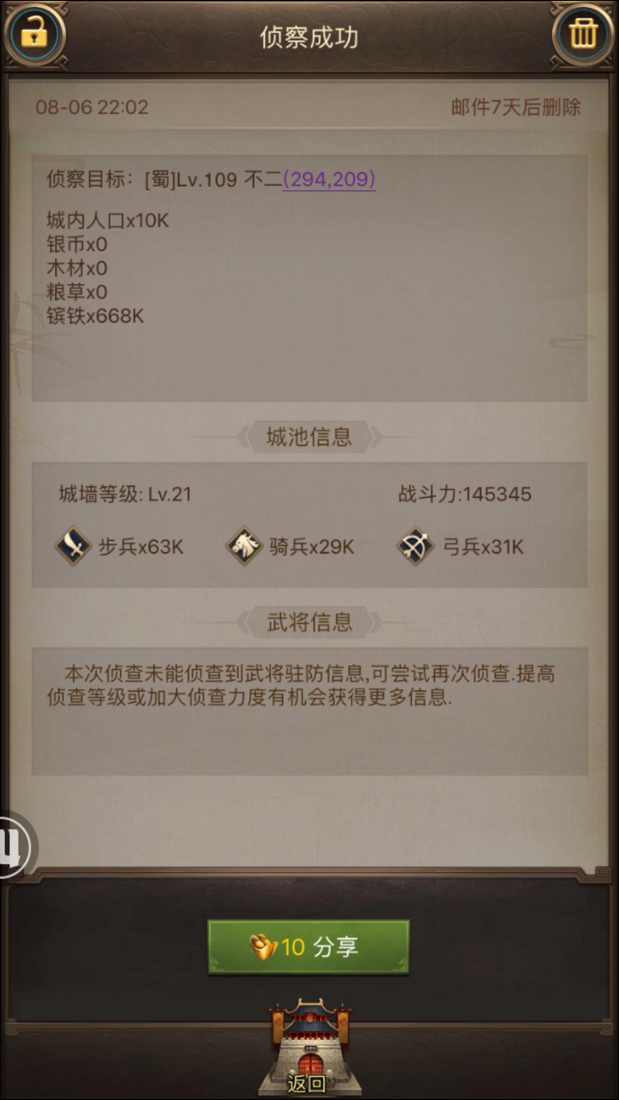 6C19C014-A7E8-4ED5-8537-4ED84FEC607A.png