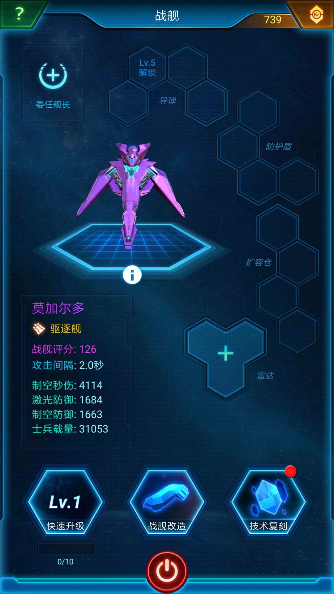Screenshot_2019-08-07-00-11-34-564_com.tencent.tmgp.p16s.png