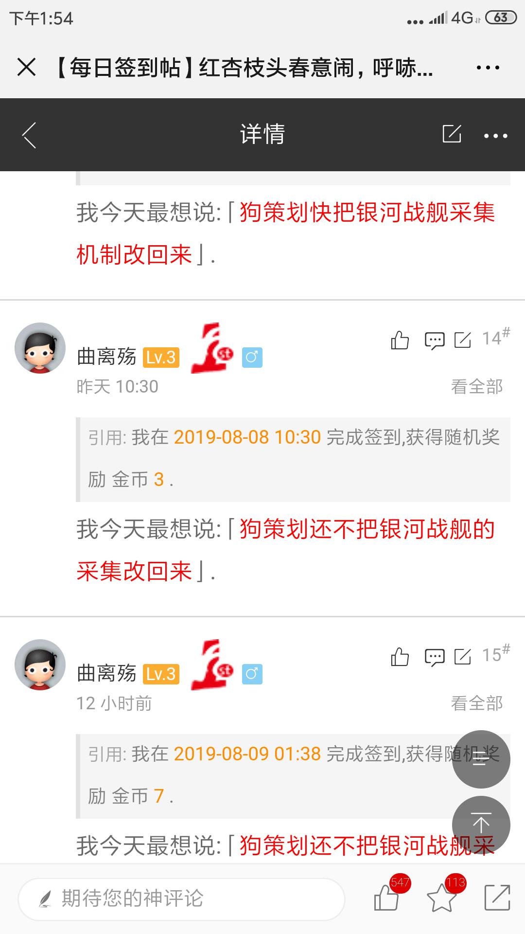 Screenshot_2019-08-09-13-54-33-091_com.tencent.mm.png