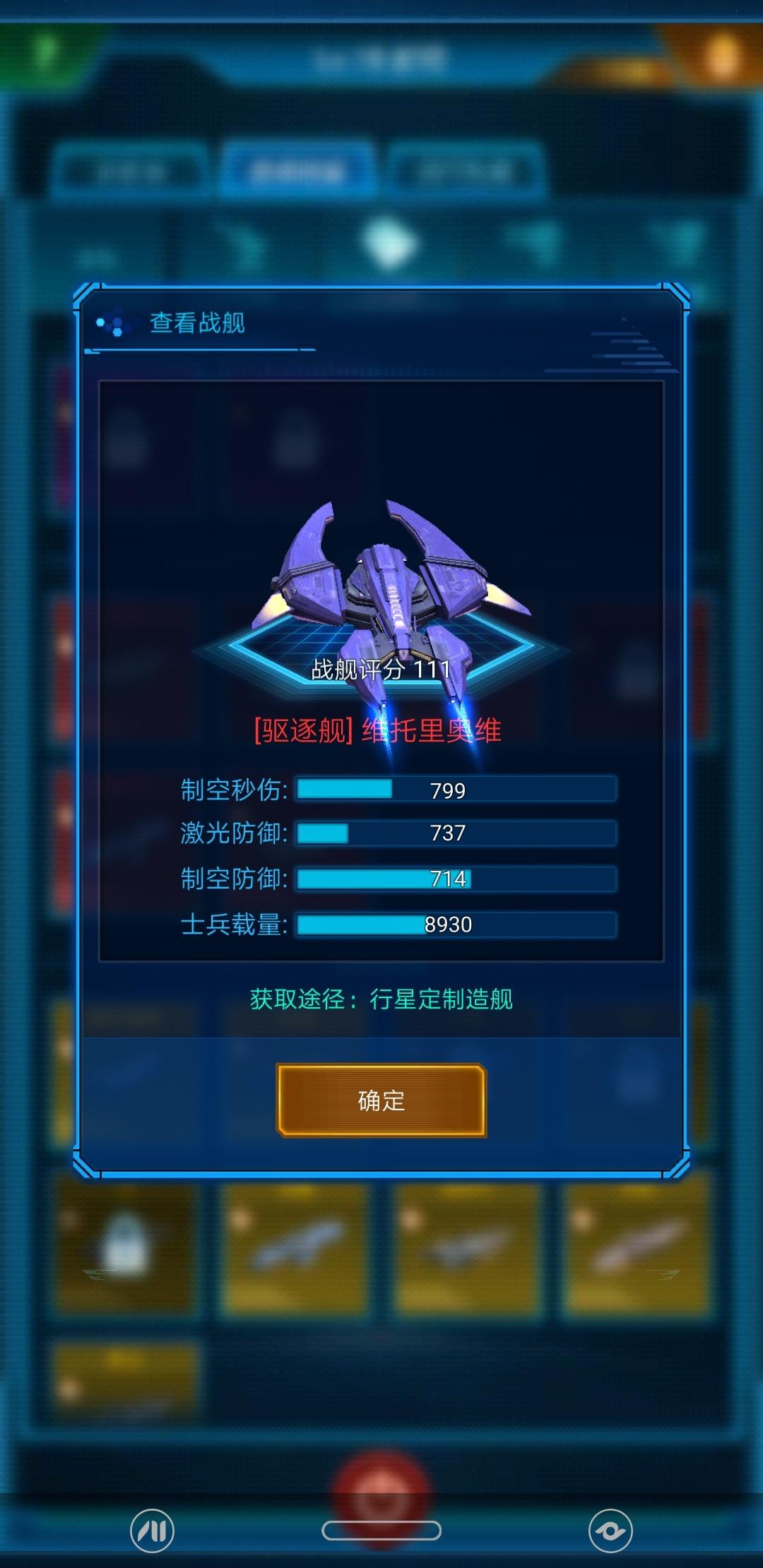 Screenshot_20190810_072113_com.jedigames.p16s.huawei.jpg