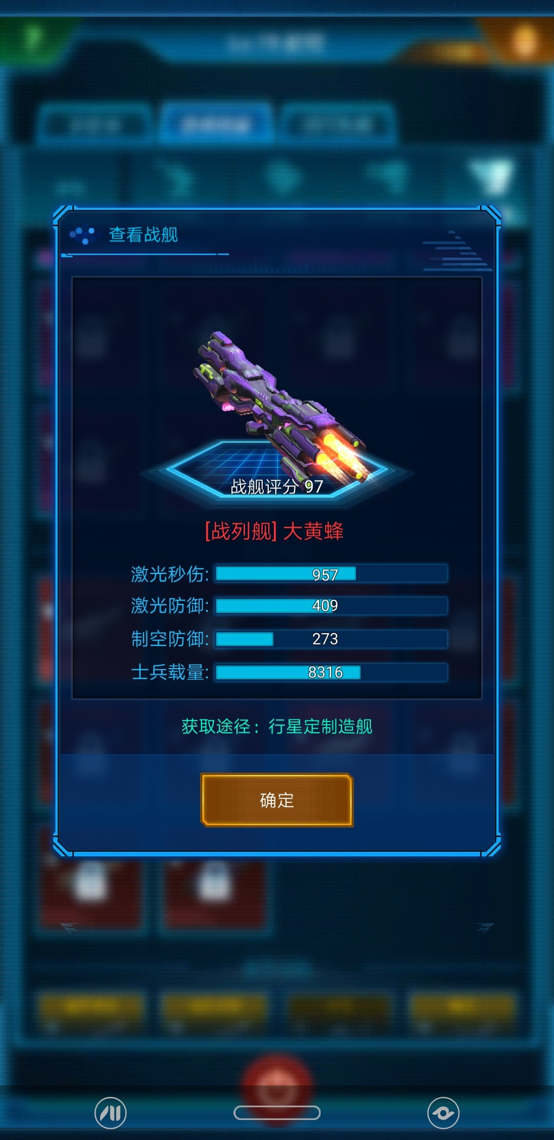 Screenshot_20190810_072217_com.jedigames.p16s.huawei.jpg