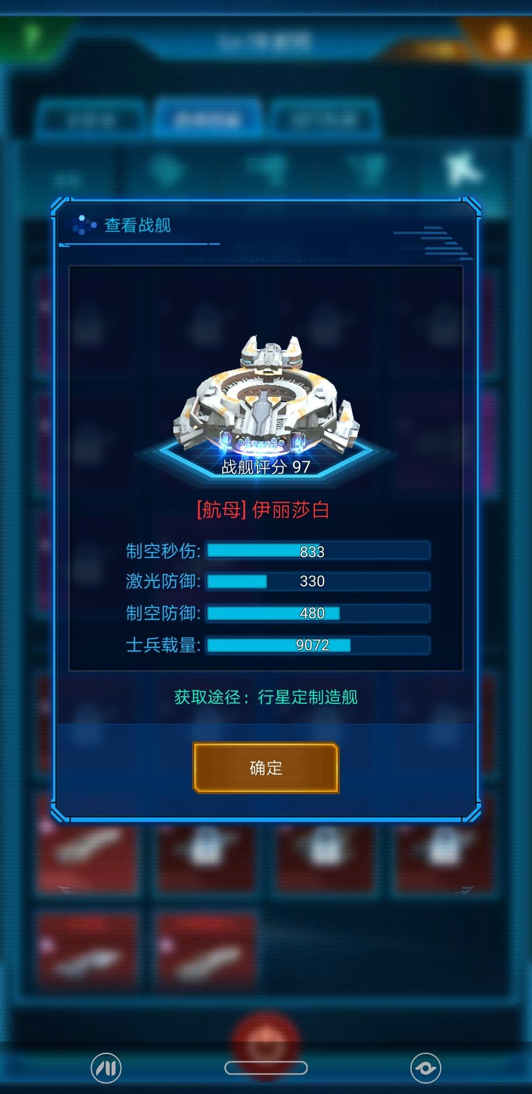Screenshot_20190810_072248_com.jedigames.p16s.huawei.jpg