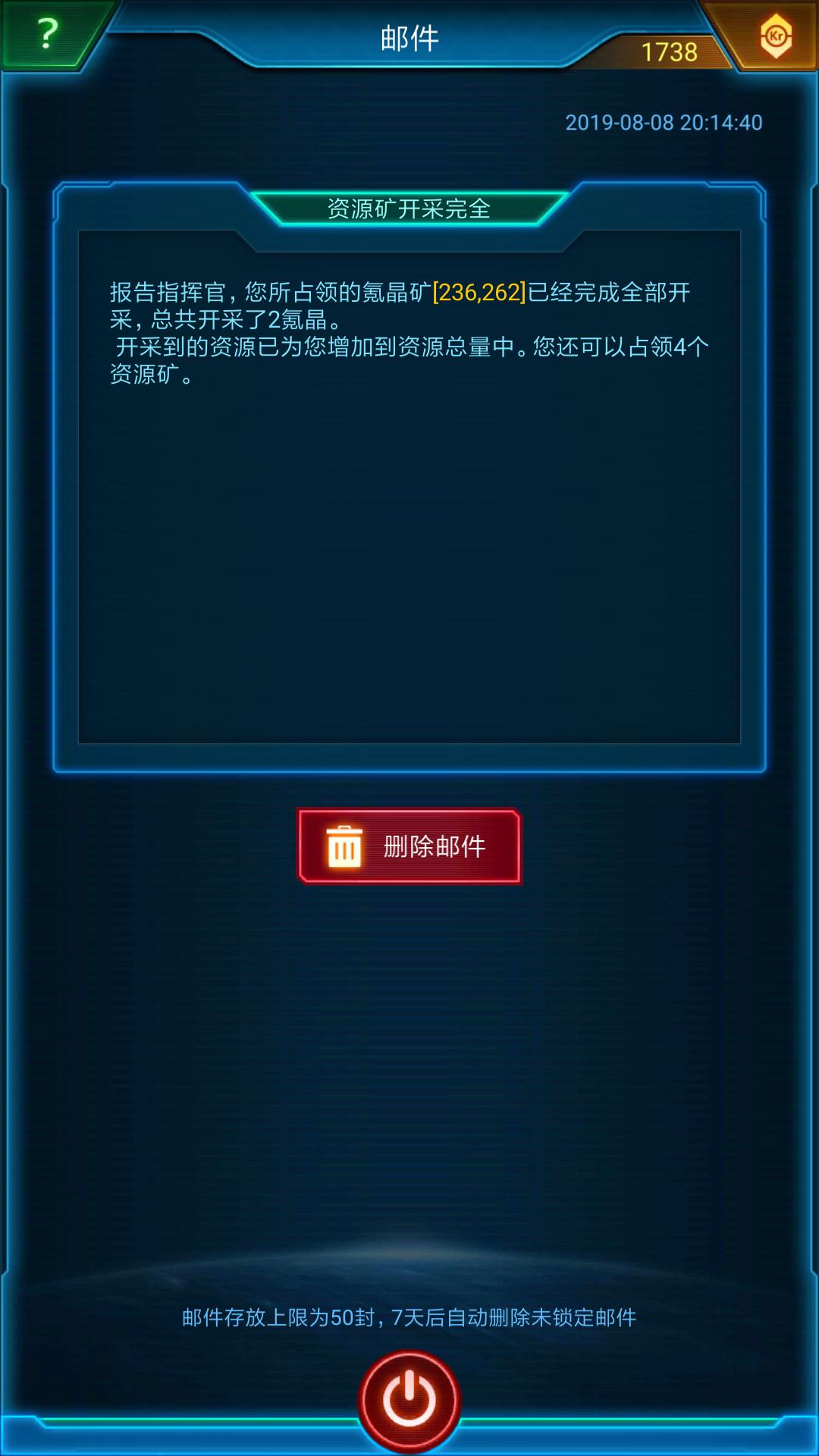 Screenshot_2019-08-08-20-24-34-598_com.tencent.tmgp.p16s.png