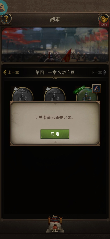Screenshot_2019-08-11-13-50-02-62_8eca95b99efe3691ceaa05c155dd1870.jpg