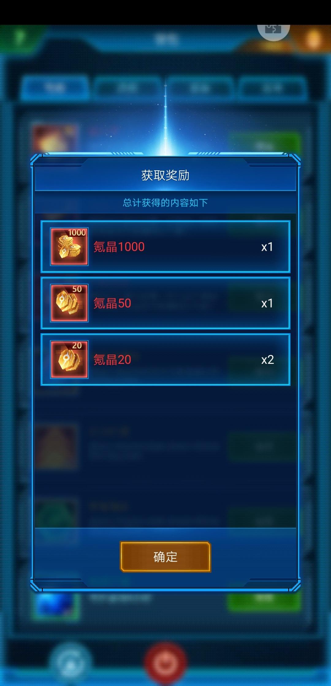 Screenshot_20190812_192727_com.jedigames.p16s.huawei.jpg
