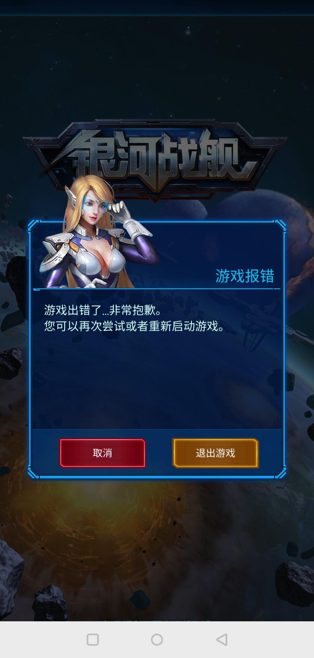 Screenshot_20190814-072455.jpg
