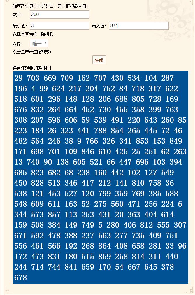 七夕彩虹屁活动中奖图.jpg