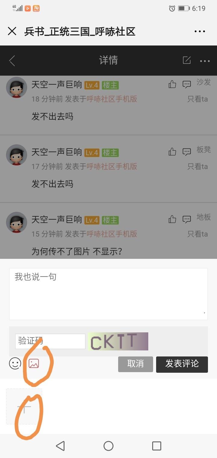 Screenshot_20190815_182151.jpg