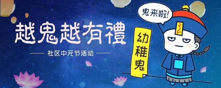 中元节(731).jpg