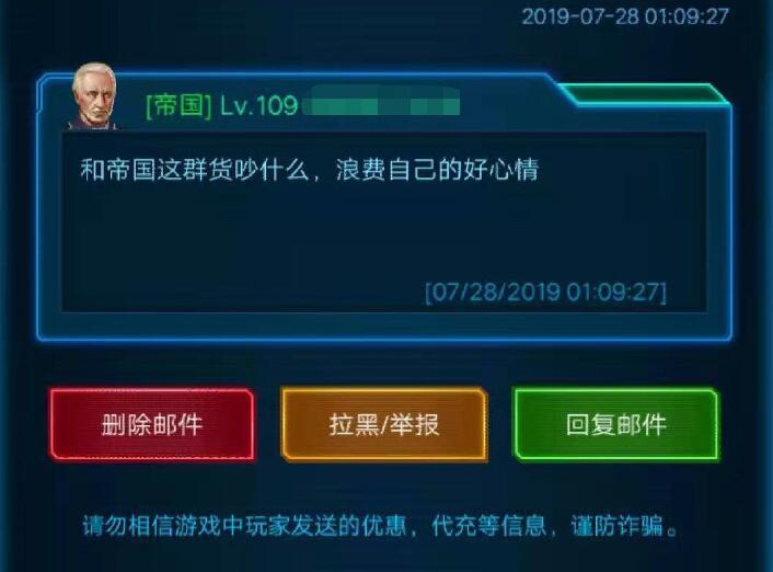 QQ截图20190812204849.jpg