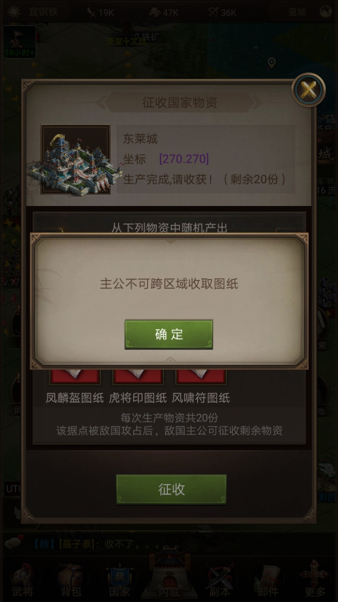 Screenshot_20190818_193128_juedi.tatuyin.rxsg.huawei.jpg