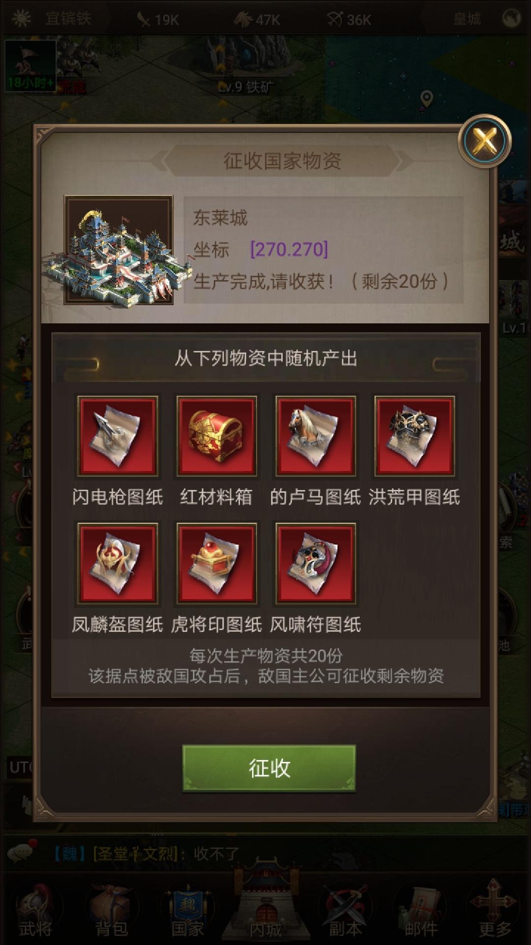 Screenshot_20190818_193117_juedi.tatuyin.rxsg.huawei.jpg
