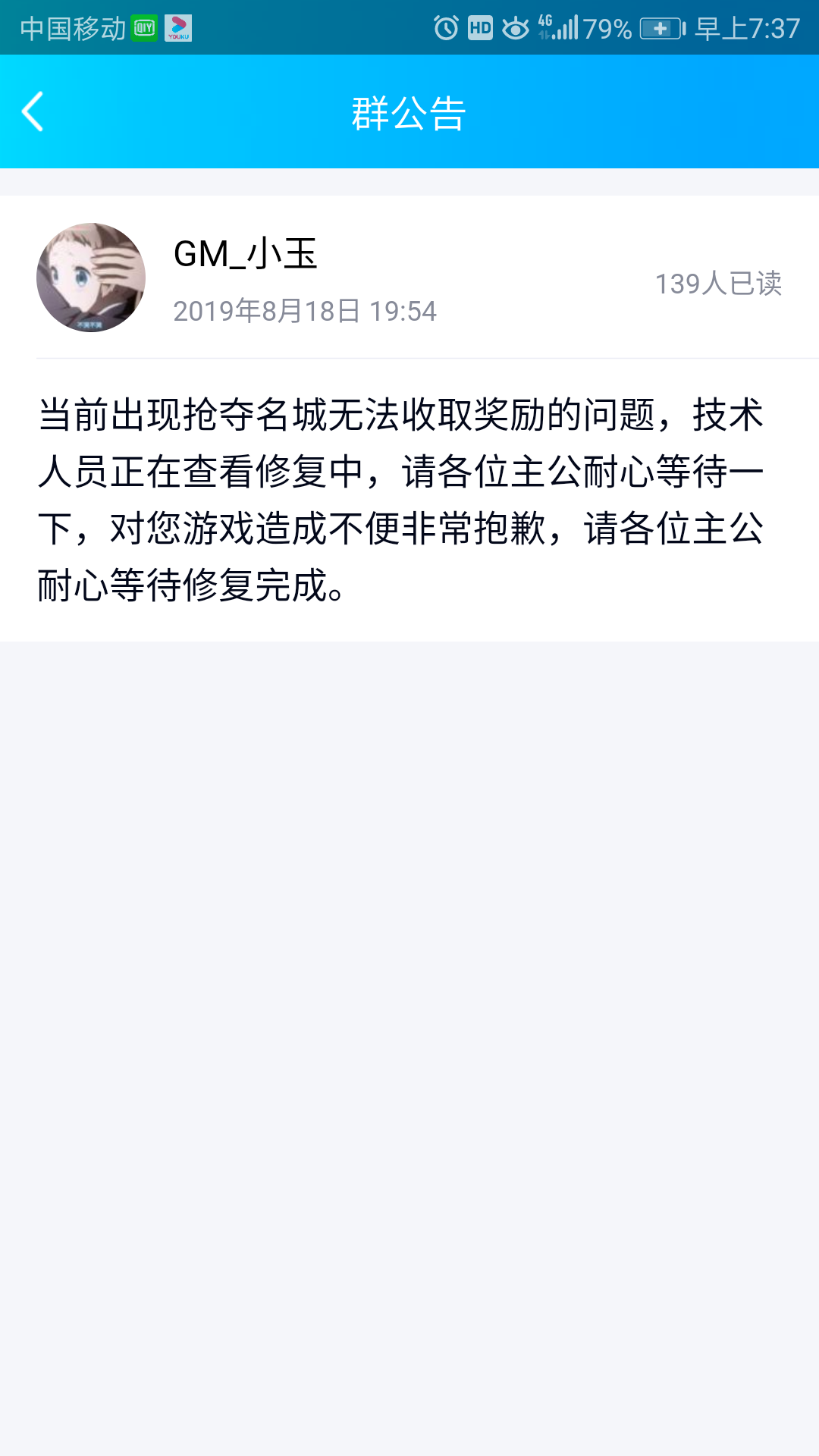 Screenshot_20190819-073712.png