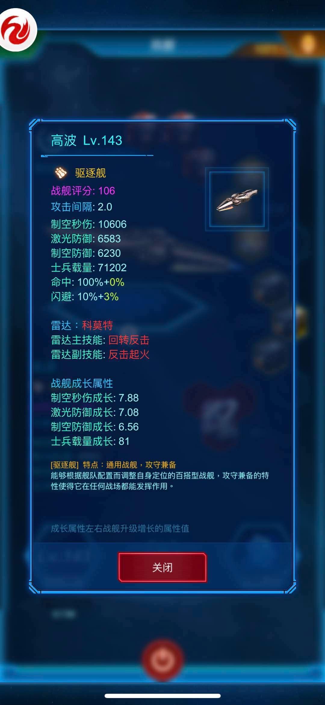 CC0A09FB-FEA4-4CB0-8680-EB9027119860.jpeg