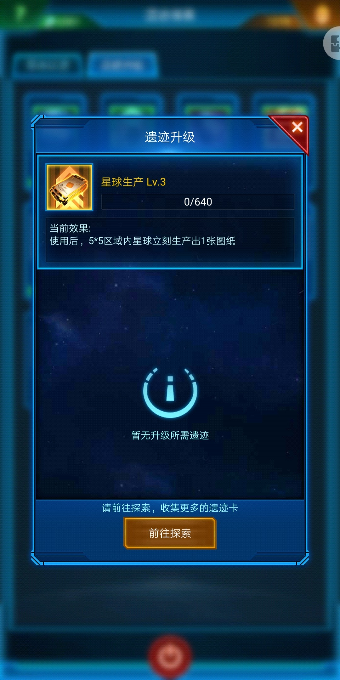 Screenshot_20190820_013152_com.jedigames.p16s.huawei.jpg