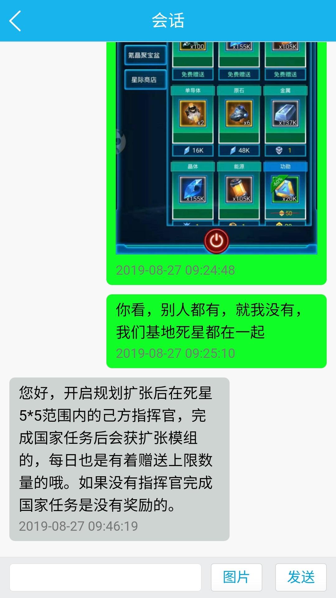 Screenshot_20190827_105358_com.jedigames.p16s.luobo.jpg