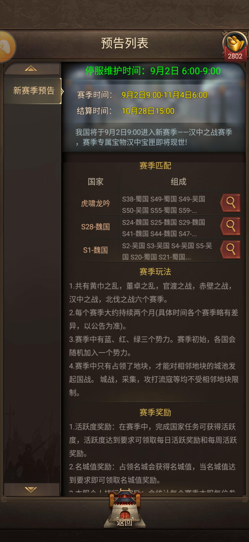 Screenshot_2019-08-30-12-13-57-90_acf43678b33379cfe80afdc8602442e4.png