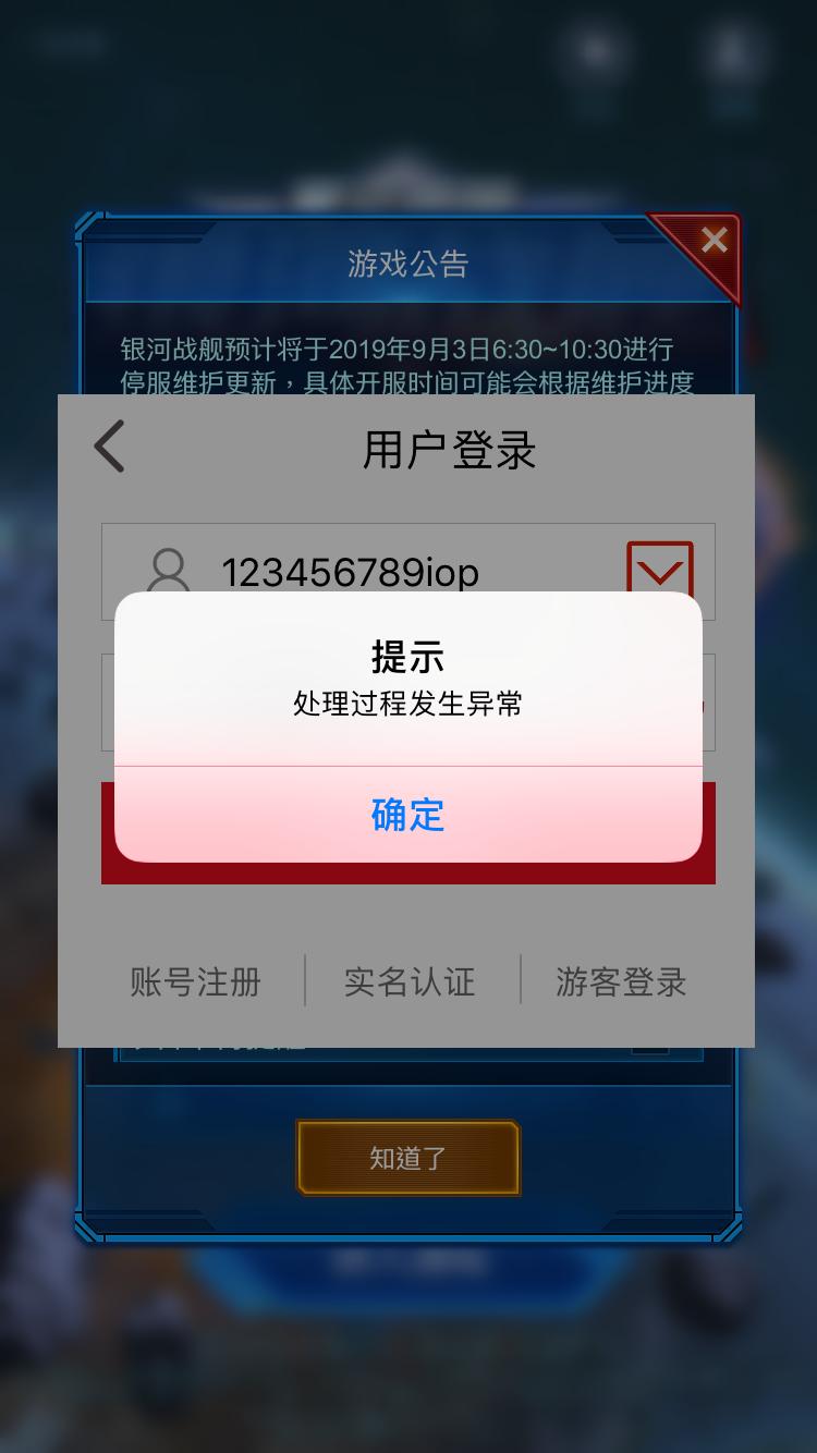 A763379A-FA94-4892-97CC-A87F7BD94369.png