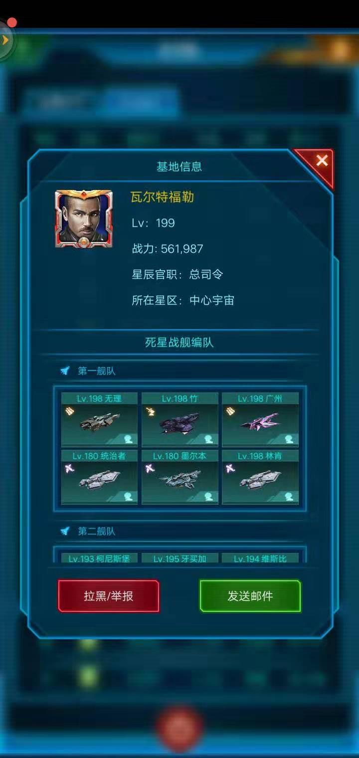 mmexport1567308073895.jpg