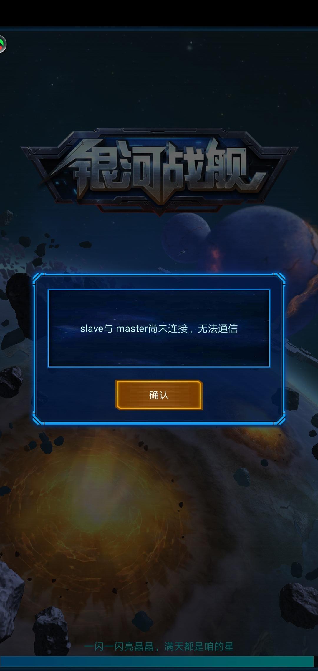 Screenshot_20190903_111944_com.tencent.tmgp.p16sol.jpg