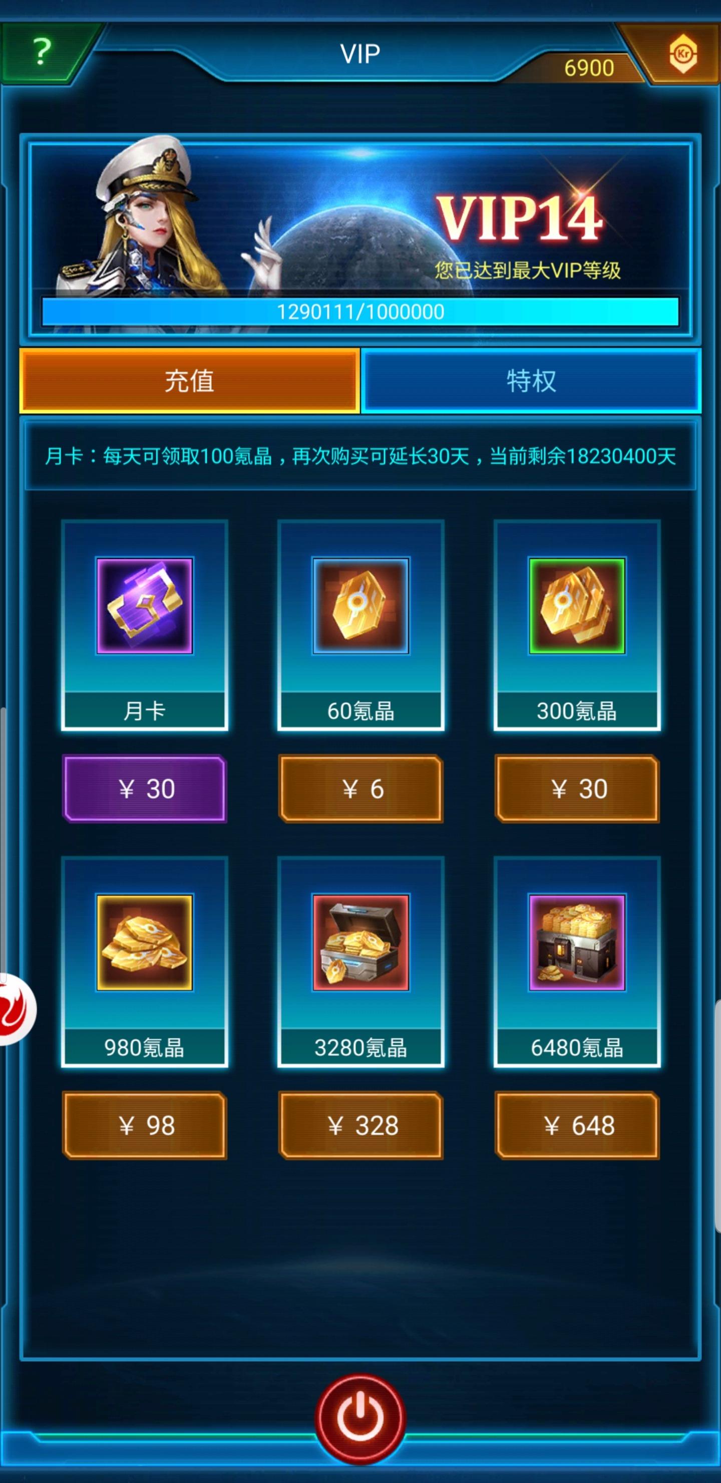 Screenshot_20190903-111249.jpg