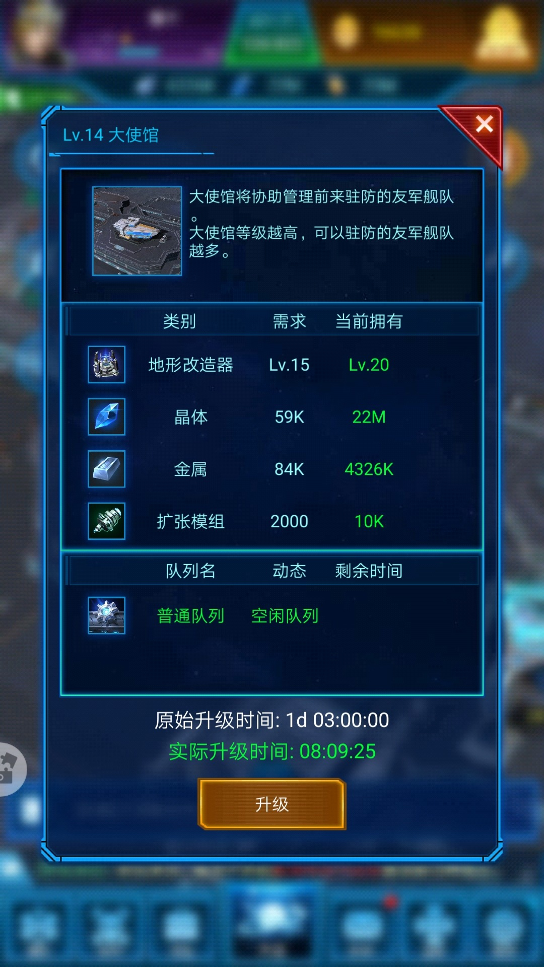 Screenshot_20190904_064148_com.jedigames.p16s.huawei.jpg