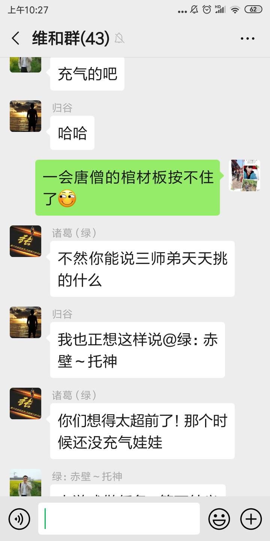 Screenshot_2019-09-04-10-27-47-983_com.tencent.mm.png