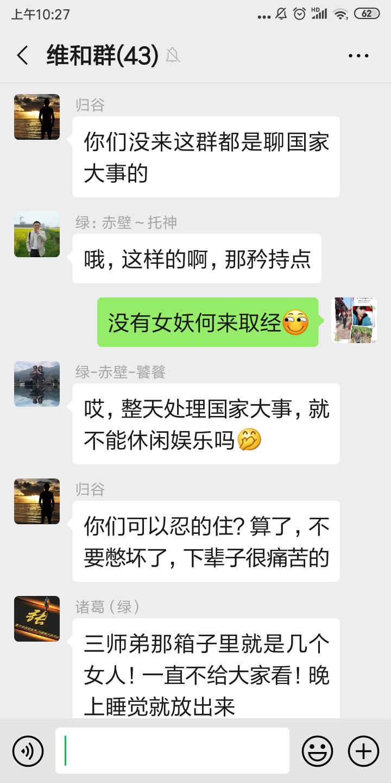 Screenshot_2019-09-04-10-27-26-908_com.tencent.mm.png