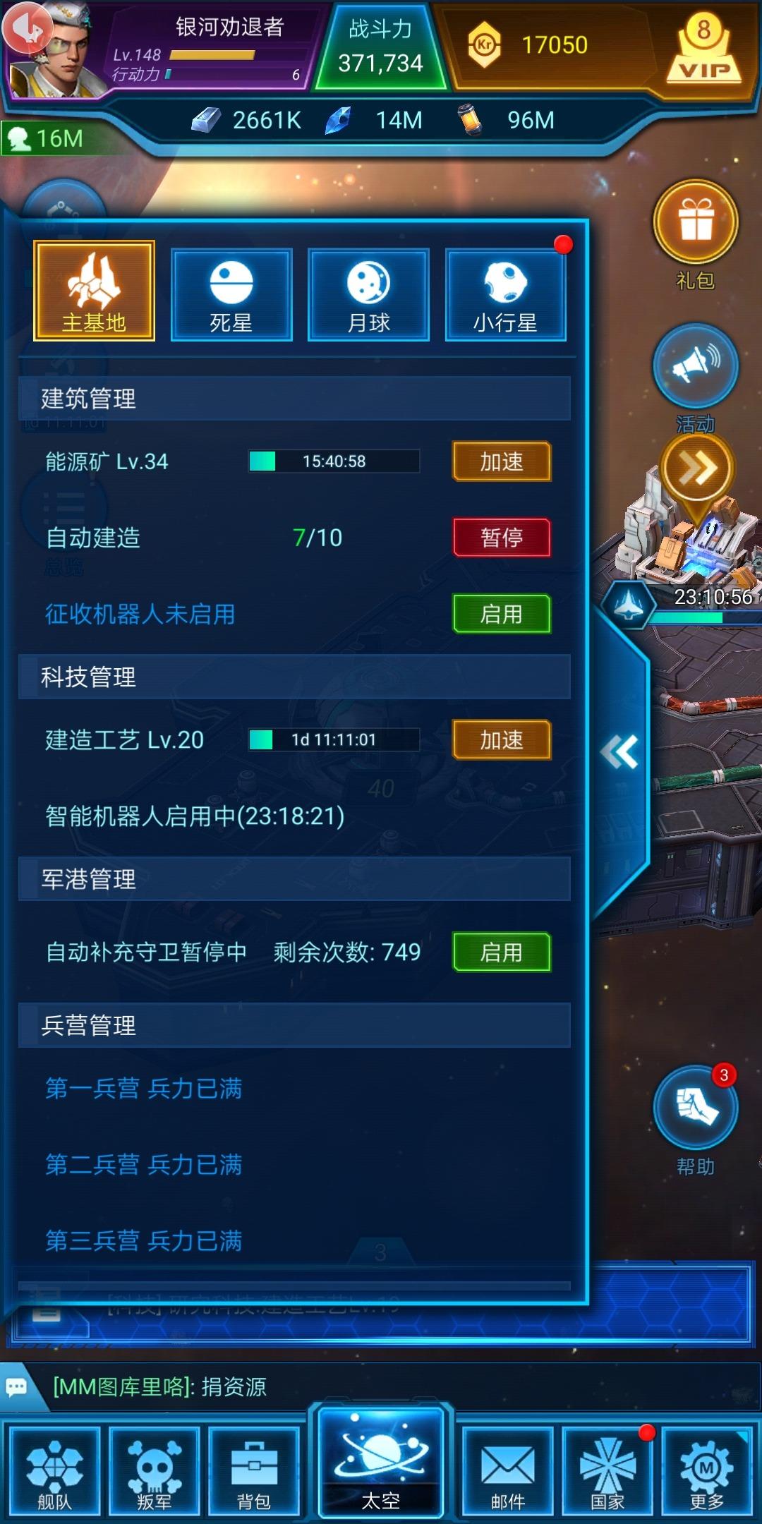 Screenshot_20190905_002933_com.tanwan.mobile.yhzjs.jpg