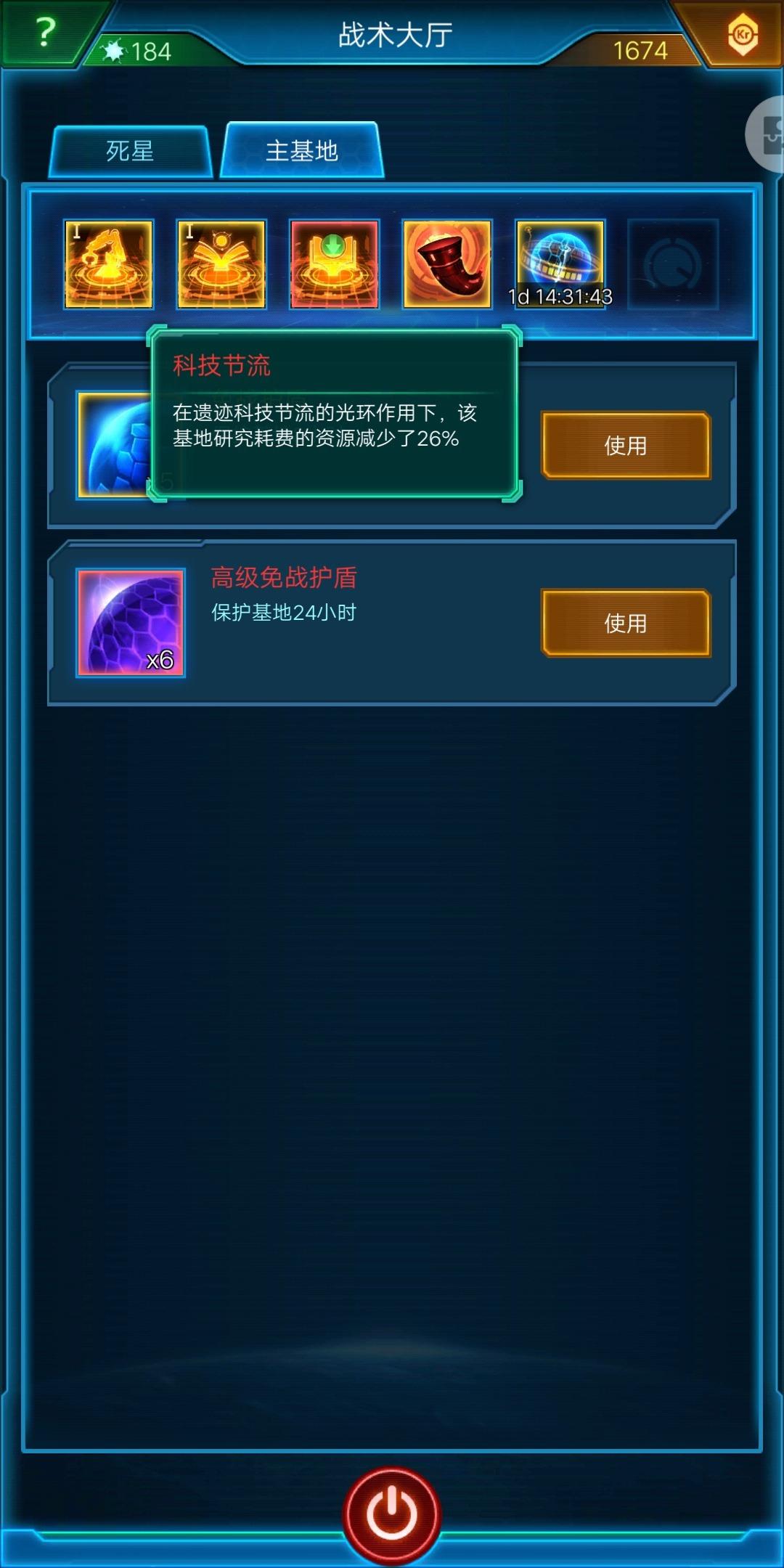 Screenshot_20190905_095439.jpg