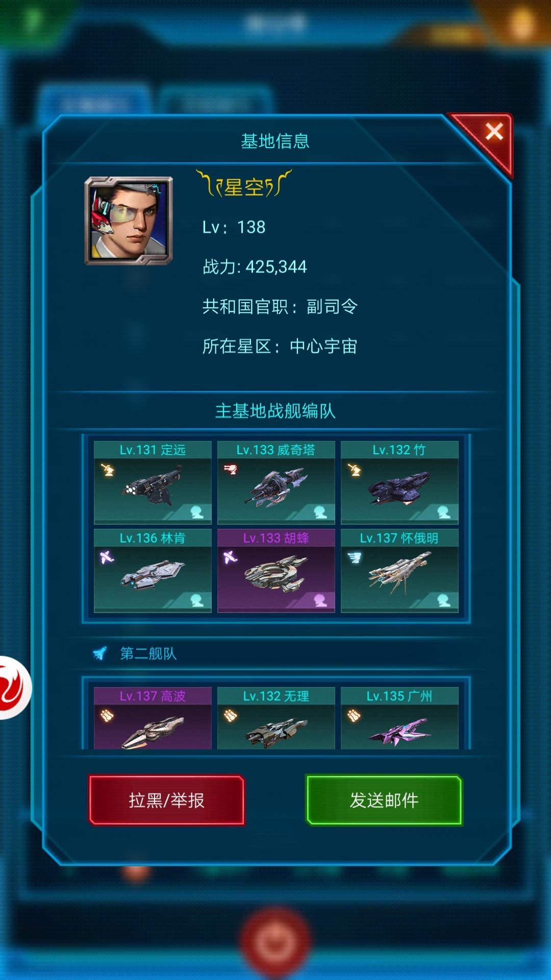 Screenshot_20190827_224850_com.jedigames.p16s.luobo.jpg