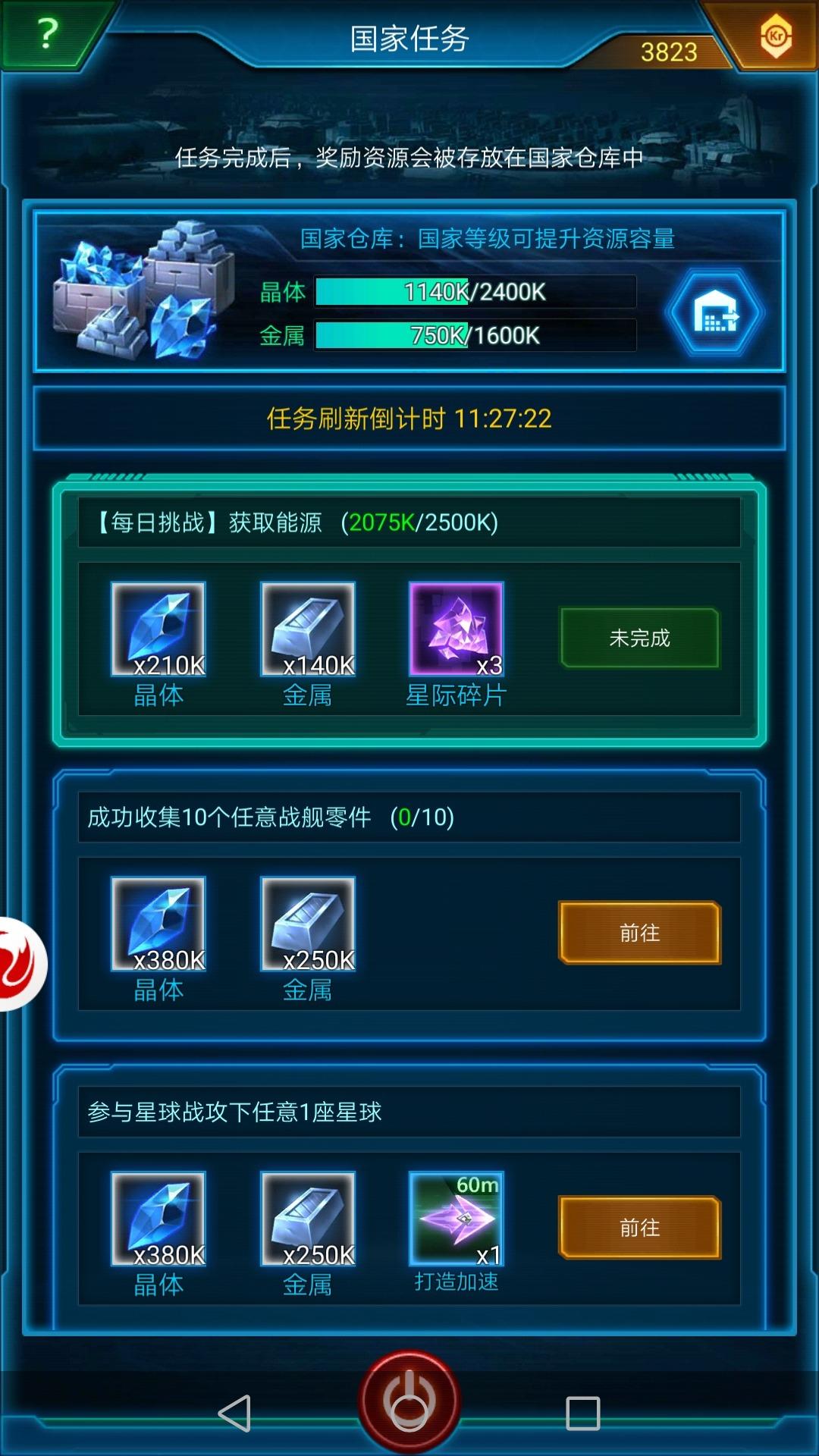 Screenshot_20190907_213236_com.jedigames.p16s.luobo.jpg