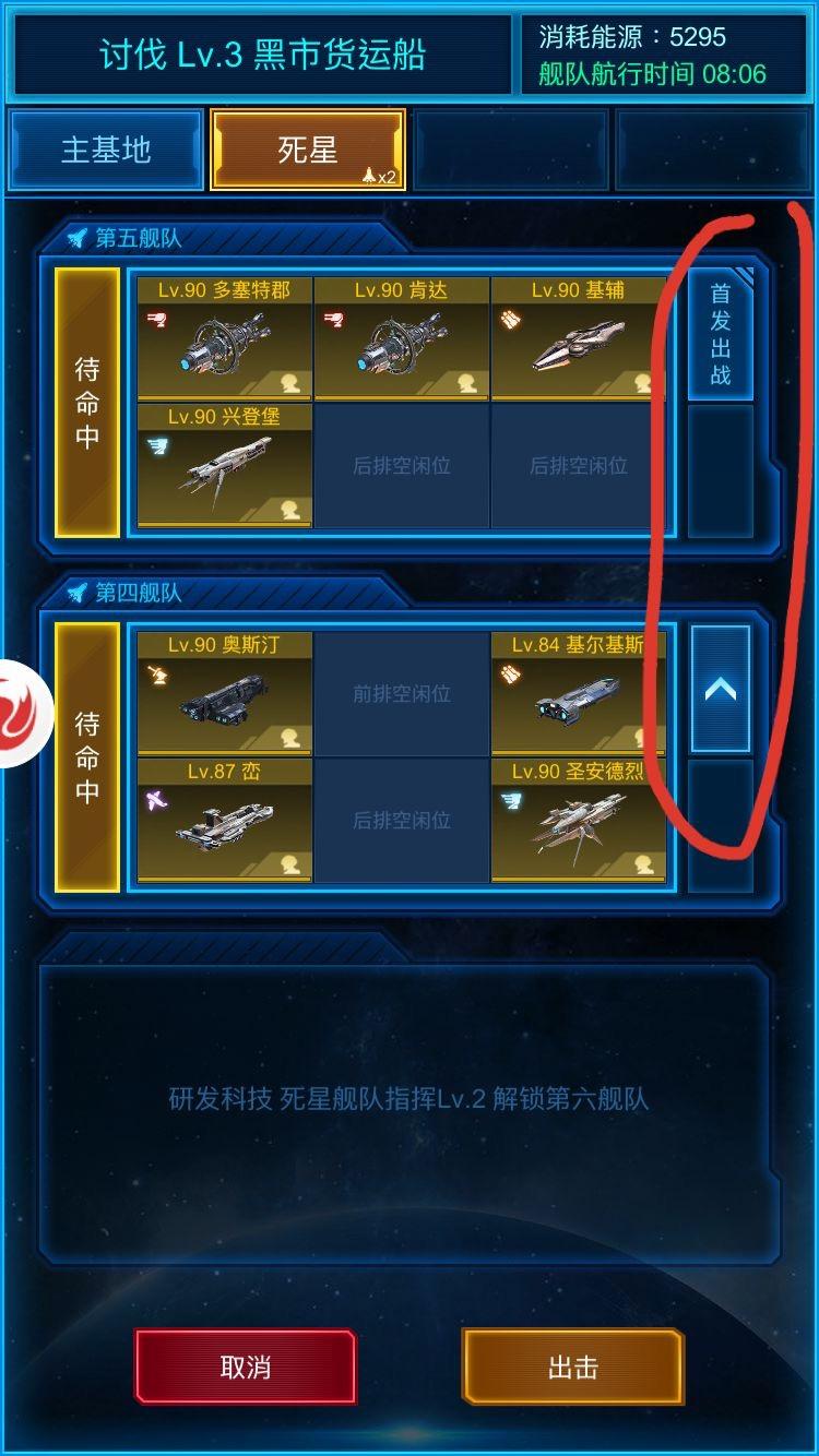 AE9F751B-15F5-4FCA-A16C-105D618E0CE9.jpeg