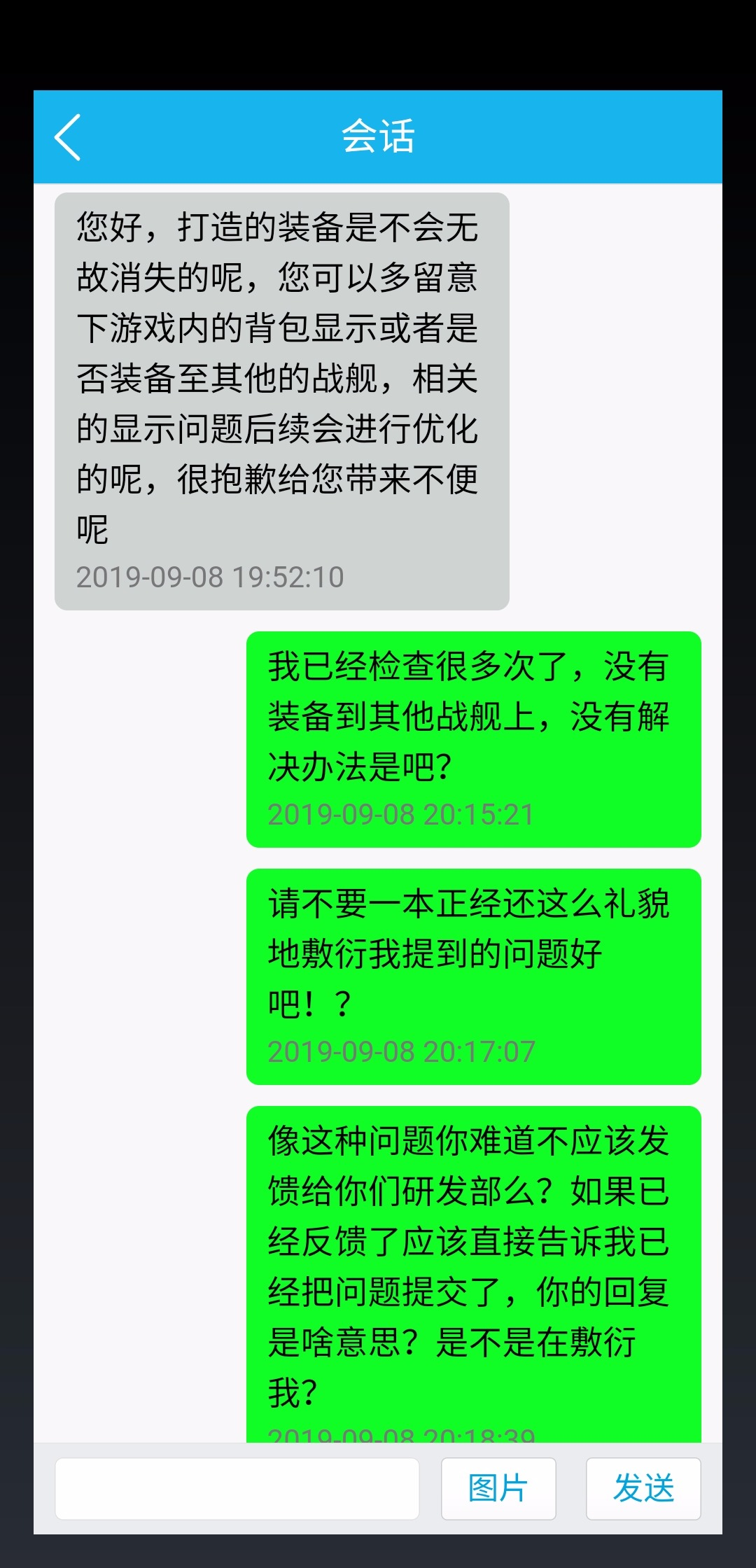 Screenshot_20190908_201848_com.jedigames.p16s.luobo.jpg