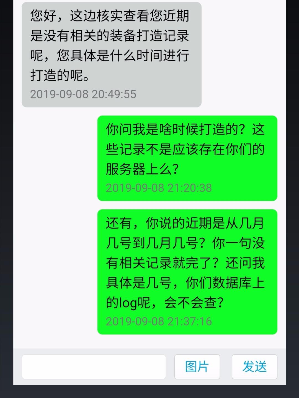 Screenshot_20190908_213729.jpg