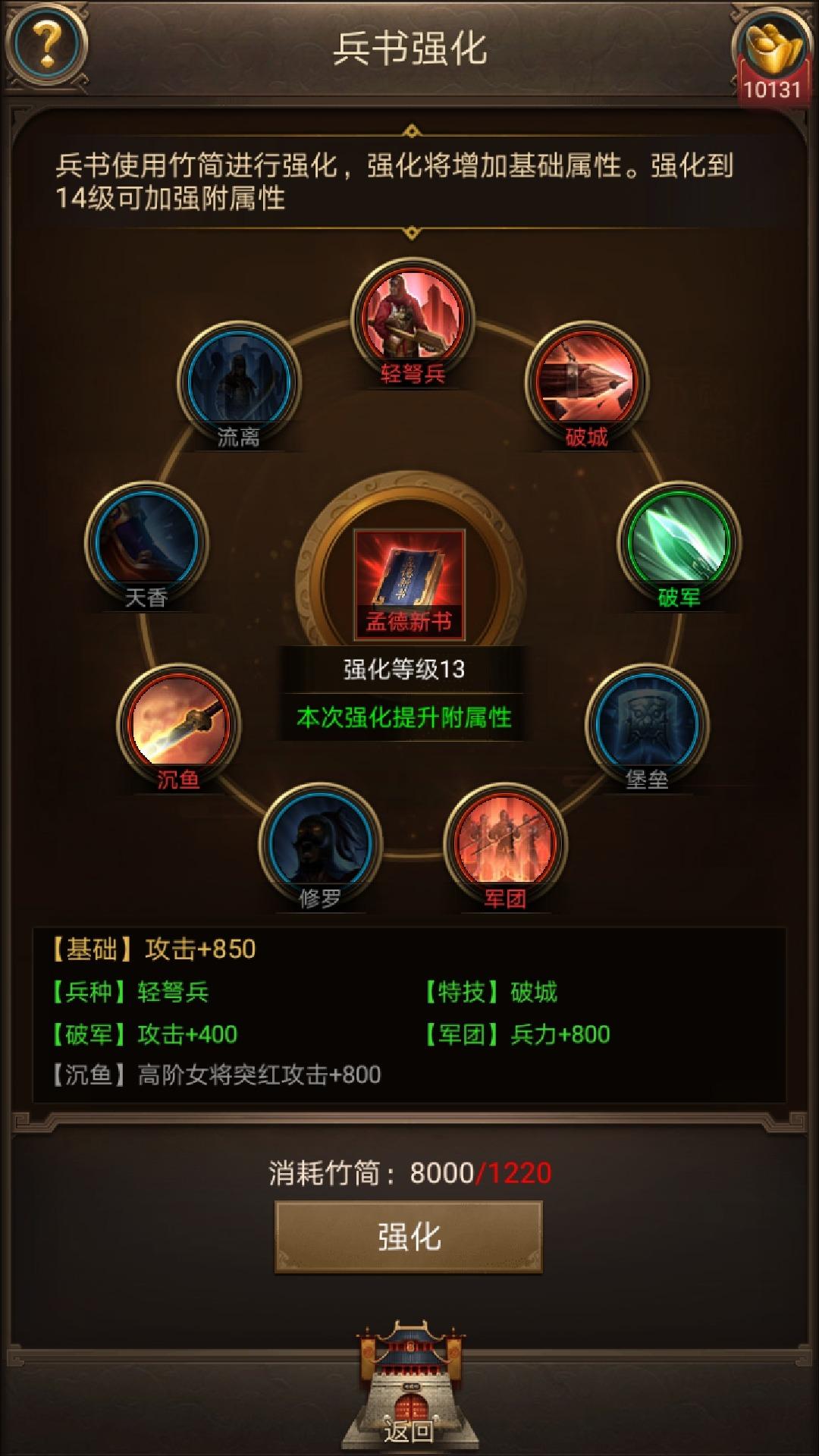 Screenshot_20190909_213841_juedi.tatuyin.rxsg.huawei.jpg