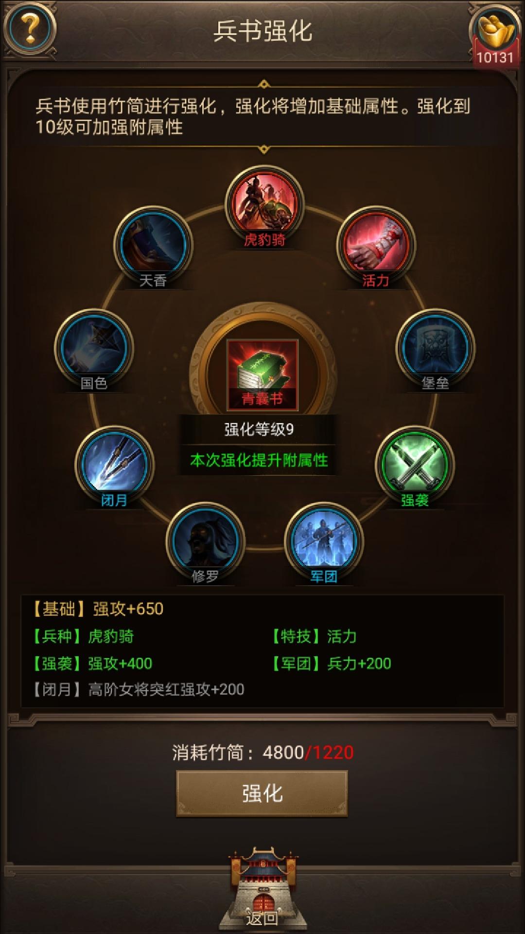 Screenshot_20190909_213521_juedi.tatuyin.rxsg.huawei.jpg